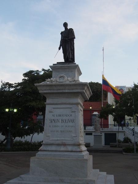 Wenezuela Ciudad Bolivar